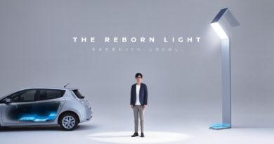 Nissan The Reborn Light