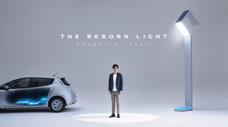 Nissan The Reborn Light